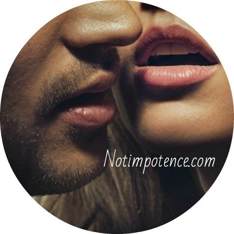Notimpotence – Male Blog